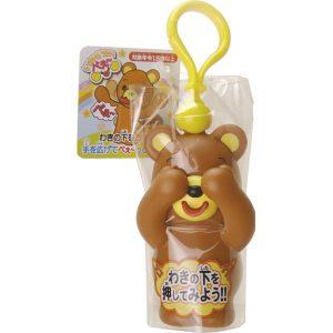 [Peek-A-Boo Bear] Đồ chơi Ú Òa - Con gấu bìa