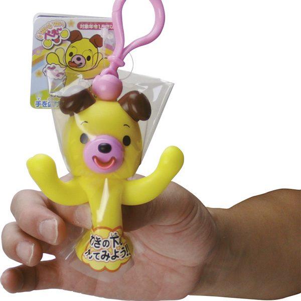 [Peek-A-Boo Dog] Đồ chơi Ú Òa - Con chó đóng gói
