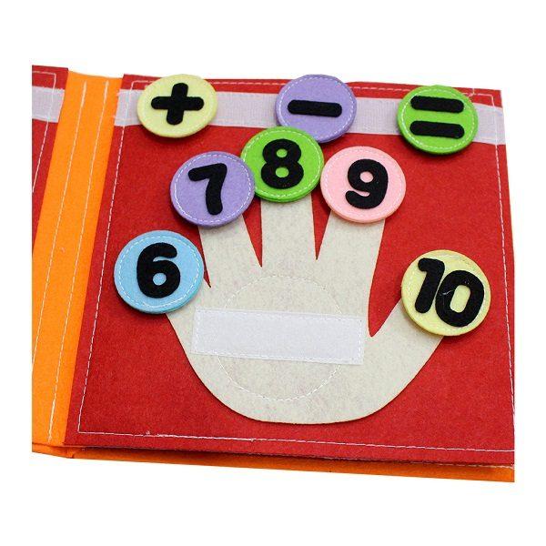 Sách vải Mầm Non Kiến Thức Cơ Bản - Dành cho bé từ 1 - 6 tuổi 6