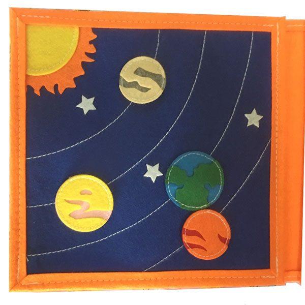 Sách Vải Hệ Mặt Trời 1